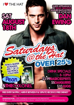 I Love The Hat